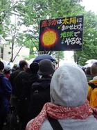 渋谷・原発やめろサウンドデモ 08
