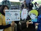 渋谷・原発やめろサウンドデモ 10