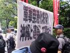 天神峰現闘本部裁判 高裁判決闘争 11