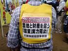 07・18 三里塚緊急現地闘争 25