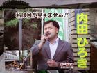 07・31 内田ひろきさん柏市議選 05
