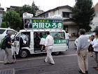 07・31 内田ひろきさん柏市議選 07