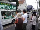 07・31 内田ひろきさん柏市議選 09