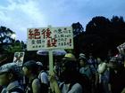 08・06 東電前・銀座 原発やめろデモ 49