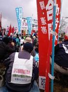 03・25 三里塚 現地総決起集会 17