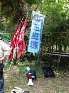 三里塚・横堀現地集会とデモ 03