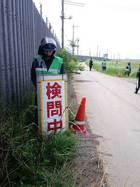三里塚・横堀現地集会とデモ 10