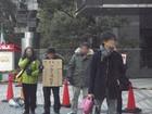 オスプレイ配備撤回、普天間基地閉鎖・返還を求める東京集会 30