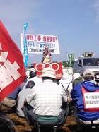 7・8三里塚現地緊急集会 18