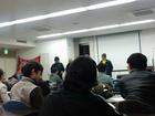 竪川報告集会 6