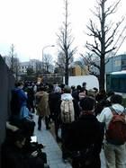脱原発3・11東京大行進 31