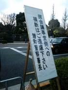 脱原発3・11東京大行進 33