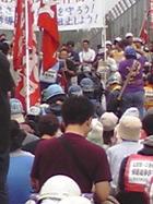2009年7・5現地緊急集会 7
