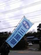 三里塚三人デモ 04