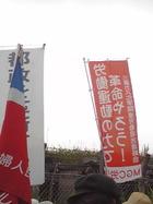 2009年7・5現地緊急集会 9