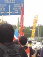 2009年7・5現地緊急集会 11