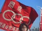 三里塚反対同盟 新年デモ 15