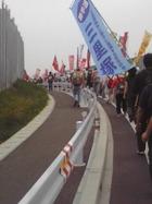 2009年7・5現地緊急集会 14