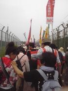 2009年7・5現地緊急集会 15