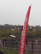 2009年7・5現地緊急集会 16