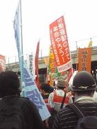 2009年7・5現地緊急集会 18