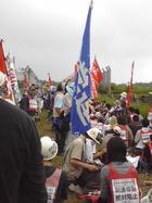 2009年7・5現地緊急集会 23