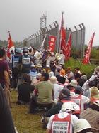 2009年7・5現地緊急集会 25