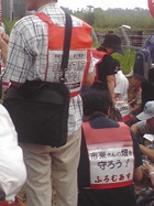 2009年7・5現地緊急集会 27