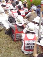 2009年7・5現地緊急集会 28