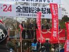 三里塚現地全国総決起集会 14