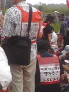 2009年7・5現地緊急集会 44