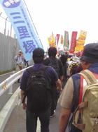 2009年7・5現地緊急集会 47