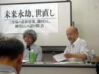 三里塚の最新情報を聞いて、鎌田さんと柳川さんの話をじっくり聞く会 5