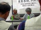 三里塚の最新情報を聞いて、鎌田さんと柳川さんの話をじっくり聞く会 8
