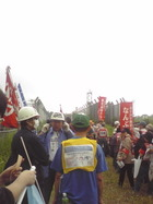 2009年7・5現地緊急集会 51