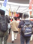 2009年7・5現地緊急集会 53