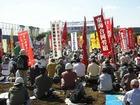 2009年10・11三里塚現地集会