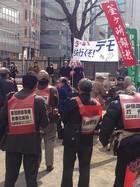 集団的自衛権法制化阻止・新宿反戦デモ 08