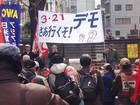 集団的自衛権法制化阻止・新宿反戦デモ 09