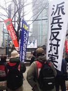 集団的自衛権法制化阻止・新宿反戦デモ 14