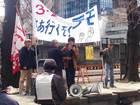 集団的自衛権法制化阻止・新宿反戦デモ 18