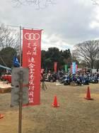 03・27 三里塚全国集会 09