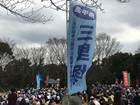 03・27 三里塚全国集会 10