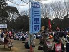 03・27 三里塚全国集会 20