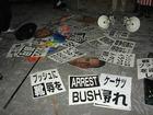戦犯ブッシュ来日を迎え撃て!11.3緊急アクション(03