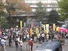 11・8沖縄県民大会に呼応する東京デモ 26