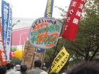 11・8沖縄県民大会に呼応する東京デモ 36
