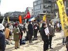 イラク開戦4年世界同時行動 in 京都 07