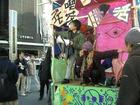 イラク開戦4年世界同時行動 in 京都 26