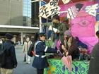 イラク開戦4年世界同時行動 in 京都 27
